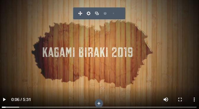 2019 Kagami-Biraki